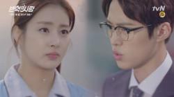 """[7화 예고] """"너 혁이 좋아해?"""" 참기엔 너무 커져버린 질투! ft.팝콘각"""