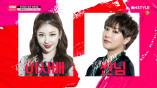 [퍼펙트브러시] ′흥사배′ 이사배 X ′씬어머님′ 씬님의 반전매력 꿀조합