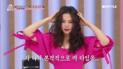 (김기수 프로듀스)이하늬, 산다라, 박나래 ′끼타임′