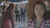 [8화 예고] 라미란 생선가게에 경찰 출동!?