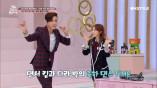 김기수와 겟뷰MC들의 뷰티 종현이 게임(ft.댄스파티)
