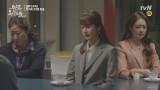 의심 3단 콤보에 복자클럽 잠정 휴업...?!
