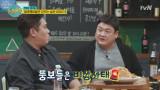 [선공개] 맛있는녀석들, 말라깽이들은 모르는 슬픈 이야기