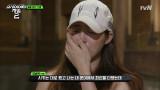 ′무시하는 거에요?′ 유승옥&학진, 김회길에 폭발!