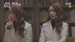 [9화 예고] 이요원, ′복자클럽다운 거, 그딴 거  때려치워요!′