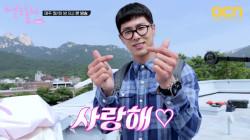 [메이킹] 순정남 정윤호! 귀여움 넘치는 <멜로홀릭> 촬영현장!