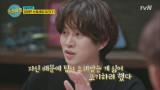슈퍼주니어, 13년차 아이돌의 눈물
