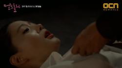 <선공개>[후방주의] 클라라의 아찔한 문어먹방
