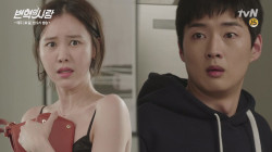 (헉) 김예원, 술에 취해 강영석 집에 무단침입?!