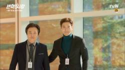 청소 용역 김씨 아저씨…가 왜 거기서 나와?! #변혁의시작