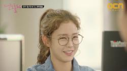 [선공개] 꽁냥꽁냥 사내연애를 시작한 정윤호♥경수진