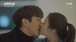 최시원♥강소라, 아슬아슬 청소차 키스 (내가..지금..무슨.. #입틀막)
