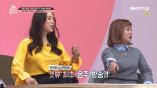 겟뷰 최초 음주 방송?! 화끈하게 돌아 온 이번 주 뷰썰!