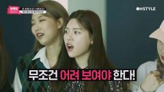 TOP 10에게 주어진 첫 번째 팀미션! ′100 언더  동안 메이크업′