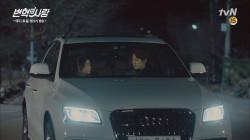 '우리 많이 늦을거야' 강소라&공명 둘만의 하룻밤! (드디어?!)