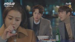 양주 뚜껑 몰카라니! 최시원-이재윤 '형제의 난' 발발!
