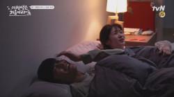 [메이킹] 어른답고 성숙한 이민기♥정소민의 첫 날밤으로 여러분을 초대합니다 #들어오세요