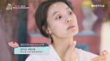 윤소이 민낯 공개! 주부 7개월차 윤소이의 ′하루 15분′ 힐링 케어