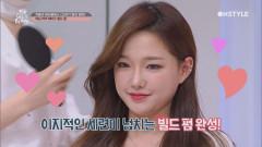 제일 쉽고 예뻐! 갓차홍의 여배우 단골룩 ′빌드 펌′ 고데기법