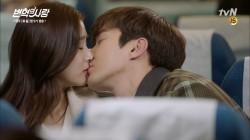 최시원♥강소라, 운명적 '비행기 키스'♥