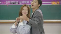 우리는 모두 멜로홀릭이다♥(feat.첫만남)