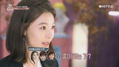 윤소이, 김혜수, 박진희 피부 탄력의 비법은 '호박씨 오일'