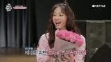 상큼발랄 귤소녀 구구단 미나의 꿀피부 시크릿♥