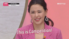 'This is Competition' 이하늬의 냉철한 미션 심사 끝 탈락자는?