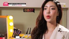 [8회 예고] TOP 셀럽과 TOP 매거진 표지를 완성하라! 1억 상금의 주인공은?