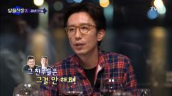 유희열은 아는 박진영&싸이의 작곡 공통점?