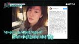 배우 임수정 민낯에 늙어보인다 그녀의 #사이다답변은?