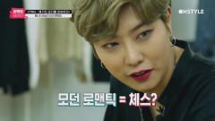 ※남친급구※ 나홀로 체스를 위한 ′씬님′의 남친대행 우승 보장 멘토링
