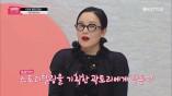 갓샘물이 인정한 ′역시 곽토리!′ 선미 커버 메이크업으로 파이널 진출 확정!