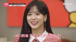 [선공개] 퍼펙트 브러시 TOP 3와 파이널 미션을 함께할 셀럽은 블랙핑크 ′지수′