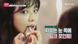 보호본능 자극하는 블랙핑크 지수 X 체스 ′로맨틱 케미′