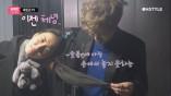 [스페셜] 흑발 곽토리에 경악한 씬님의 비하인드 스토리