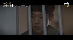 [16화 예고]징벌방에 간 법자!
