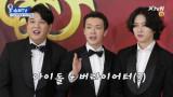 슈퍼TV 30초 소개 미션 NG영상 (feat.동해)