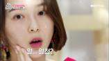 [선공개] 개코 부인 김수미 1회부터 쌩얼 공개 완전 얼굴천재