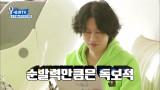 슈주 예능력 분석 2탄_희철,예성,신동