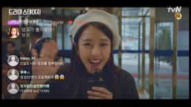 ′인기BJ′ 예원의 상큼팡팡 과거♡ (존예보스시다)