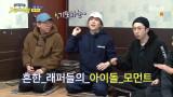 [2회 예고] 우린 끝이야!!!!! 흔한_래퍼들의_걸그룹_빙의.mp4