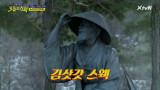 래퍼들마저 리스펙트 날린 조선시대 디스랩! (김삿갓 ver.)