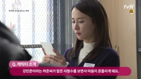 [메이킹] ′망상장애 사형수의 마지막 날′ 조여정&하준 인터뷰!
