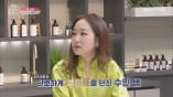 [선공개] '7스킨법'은 시간 낭비 토너 낭비 스튜삣?