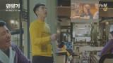이승기의 손식당 VS 삼시세끼 다 해주는 차승원의 우식당 (윤식당 보고있나ㅎㅎ)