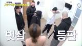 ′빤스라도 입고 있으라고!!!′ 넉살이 벗살된 사연 전격 공개