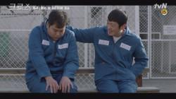 허성태의 슬기롭지 않은 감빵생활 (ft.야한 잡지)