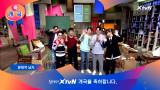 문제적(?) 채널 XtvN을 위한 문제적남자의 개국 축하!