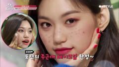 주근깨를 뿌려도 미친미모 스무살 김도연